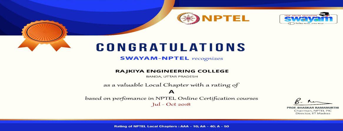 Rajkiya Engineering College, Banda | राजकीय